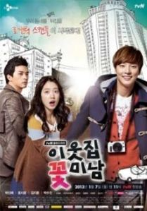 My_Flower_Boy_Neighbor-poster